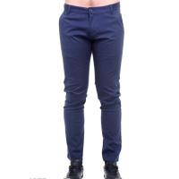 Синие зауженные мужские брюки
