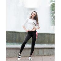 Черные облегающие спортивные брюки с розовой вставкой