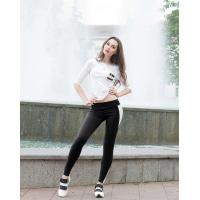 Черные облегающие спортивные брюки с белой вставкой