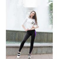 Черные облегающие спортивные брюки с фиолетовой вставкой