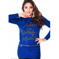 Ярко-синий свитер с надписью и декоративной молнией